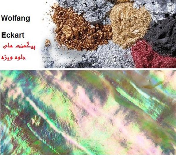 سری  پیگمنت های فلزی (Metallic Effect Pigments)